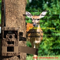 120 Degree GSM MMS Spy Scouting Camera MMS GPRS Night Vision No Flash