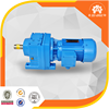 High torque Helical gear reduction unicase motor gearbox for sales