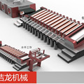 JiLong-Xiangyun, Rotary Screen Printing Machine, Leaned Print Table