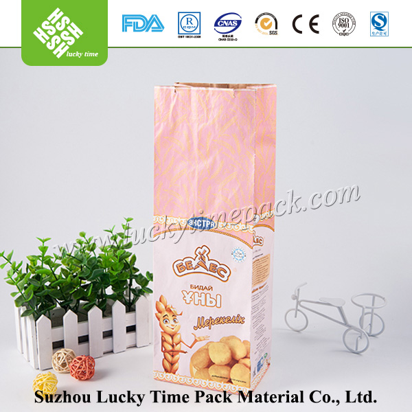 Foods packaging paper bag for ready made food