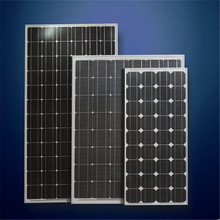 Automatic easy operation solar panel cleaning system