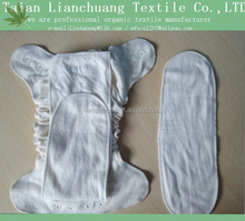 eco friendly bamboo terry cloth diaper for baby