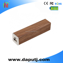 walnut wooden power bank, universal grade A battery charger, portable cheap phone charger bulk buy from Shenzhen