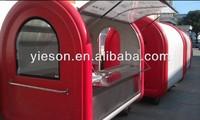 YS-BF230E coffee shop mobile cart
