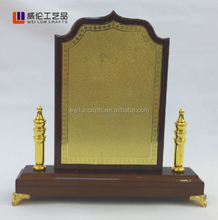 wooden plaque/award/trophy