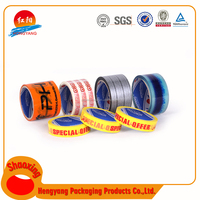 China supplier gift wrapping jumbo roll bopp tape PACKING TAPE all colors water proof adhesive tape