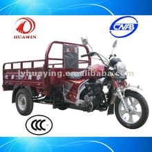 HY200ZH-ZHY 3 wheeled motorcycles