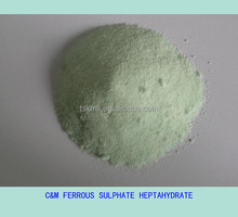 Ferrous Sulphate Heptahydrate FeSO4