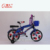 "children bicycle Manufacturer Wholesale 12"" 14"" 16"" Kids Bike Made in China price"