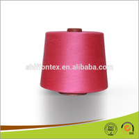 New Products Shaoxing Textile Newest 100% polyester filament yarn