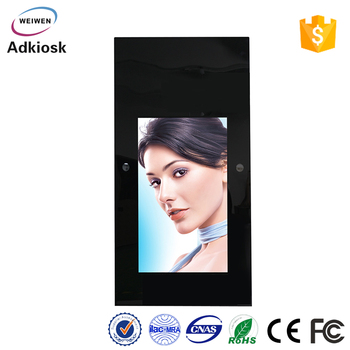 wall mounted air cooling advertising player