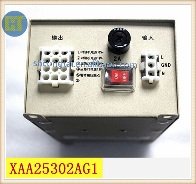 Elevator Five parties Intercom System XAA25302AG1 Interphone Dedicated Power