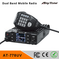 Anytone AT-778UV dual band uhf vhf mobile radio