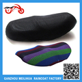 Hot sale factory price double mesh motorcycle seat cover
