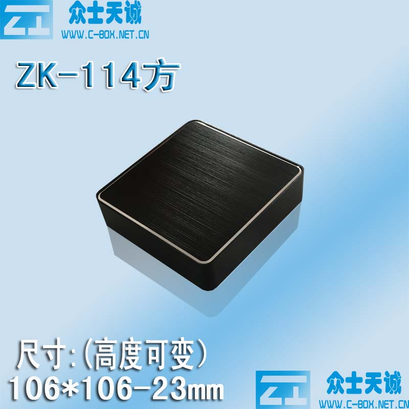 ZK-115-4 / 103*103*18mm square complete case wifi router shell car air purifier case set top box net enclosure silver gold black