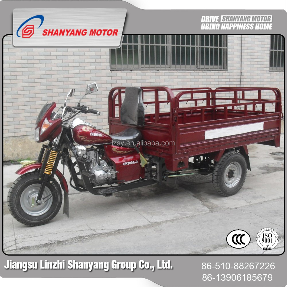 WUXI LZSY 2017 best selling heavy load THREE wheel motorcycle trikes 2 seats tricycle for adults with cheap price