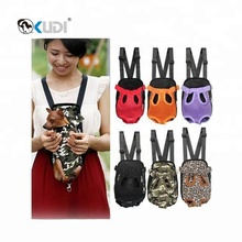 Fashionable pet front chest carrier dog travel carrier bag