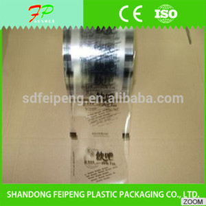 High Quality Cup Lidding Sealing Film for PP Cups