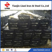 ssaw semi hard rectangular hollow section steel