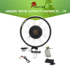 /product-detail/1000w-rear-wheel-electric-bicycle-kit-60676544597.html