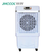 JHCOOL 3000 cmh floor standing air cooler fan / axial flow portable air cooler / water mist fan with CE CB