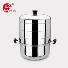 26cm, 28cm, 30cm Stainless Steel steamer pot/Hot pot