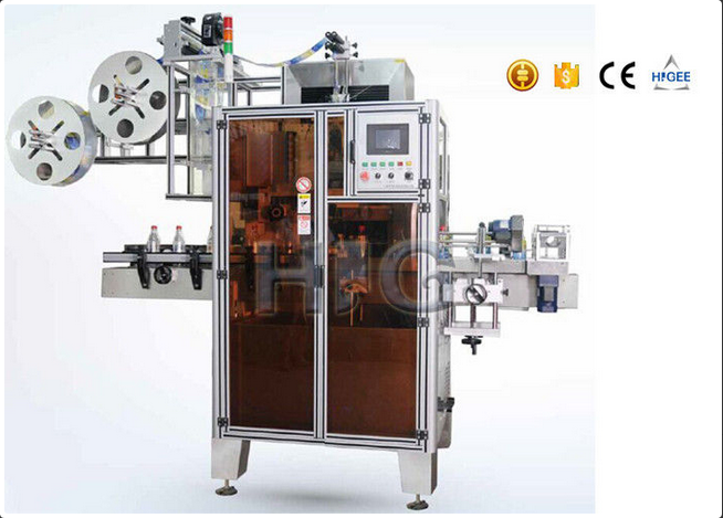 HTB-400 new hot sale automatic pvc label making machine