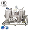 German Style Automatic Small Mini Bar Beer Brewing Making Machine