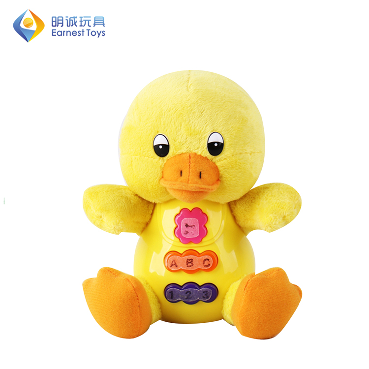 China manufacture duck stuffed toy, electronic plush toys, funny yellow walking duck toy