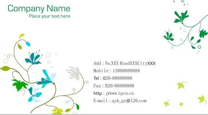 New design business card printing