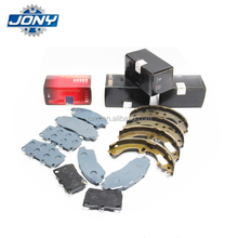 High quality and good price car auto parts Front brake pad 04465-12592 for corolla NZE121
