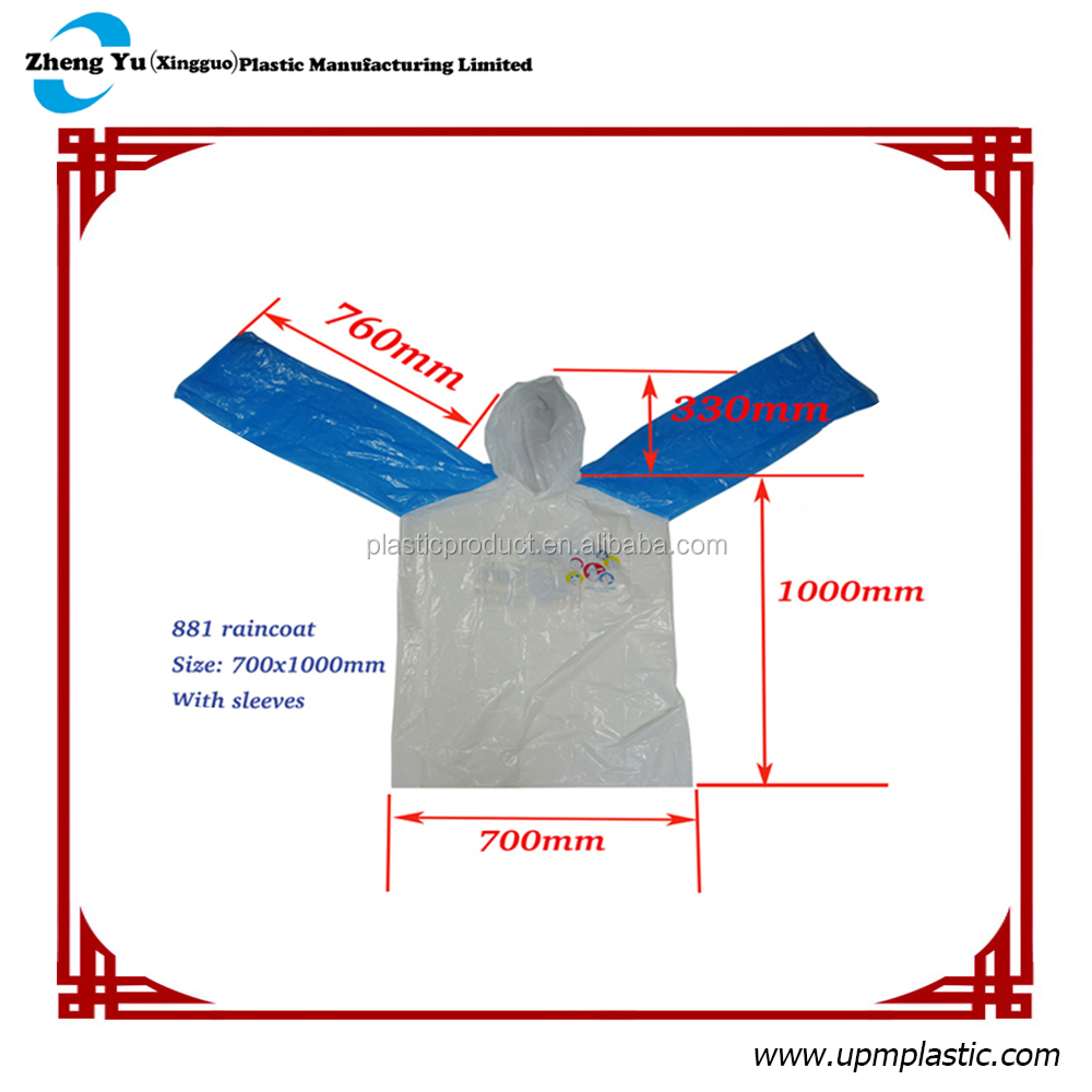 Disposable Plastic Cheapest Rain Poncho