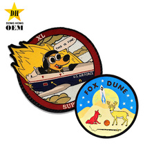 cheap custom logo name brand cute fabric woven clothing patches