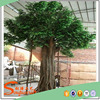 artificial banyan tree artificial ficus tree and ficus leaves for ficus microcarpa