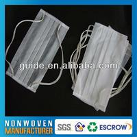Wholesale Best Quality Face Mask For Food Service