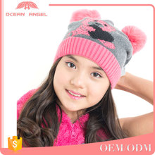 Hot selling personalize stylish winter crochet bear pattern cap hat boys/girls knit beanie with double balls