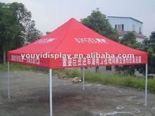 Iron pop-up promotional tent