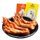 China Chicken Food Factory Wholesale Spicy Fried Chicken Feet Importer Snack Food