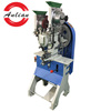 Paper bag eyeleting machine/automatic grommet machine