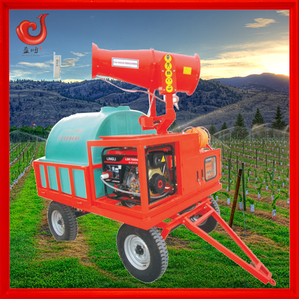 agriculture pesticide power sprayer cannon remote control trailing sprayer