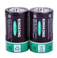 1.5v r03 um-4 aaa carbon dry battery R03P-2S (AAA UM-4)