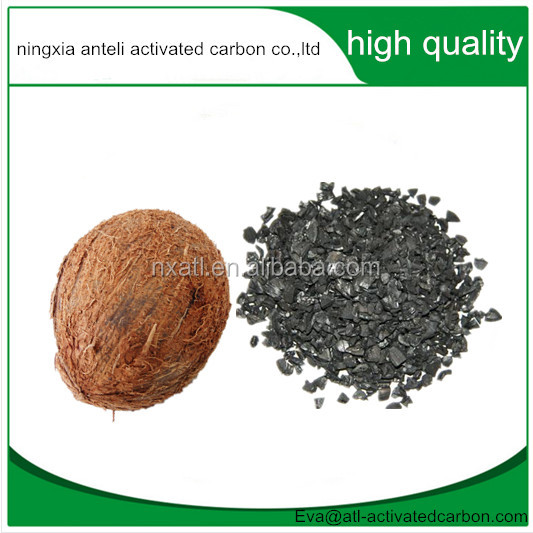 coconut activated charcoal for formaldehyde scavenging agent