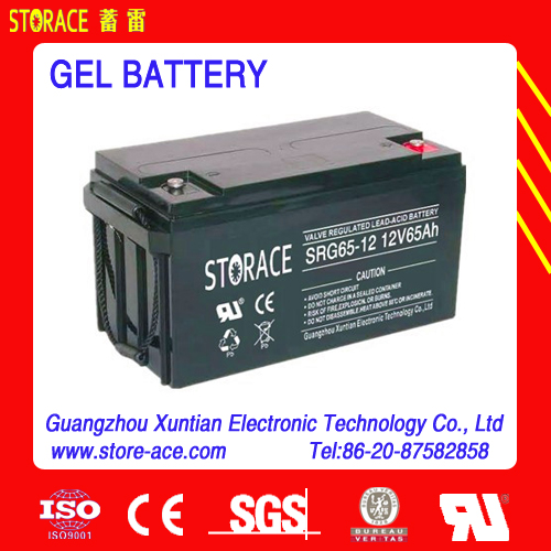 Colloid battery 12v 65ah Gel Accumulators
