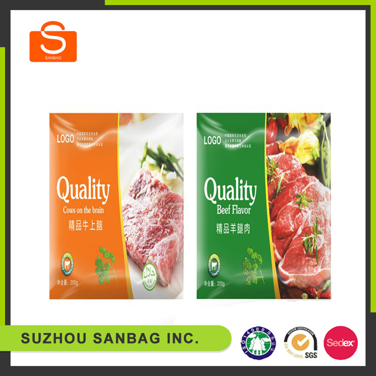 China manufacturer customized printed plastic ziplock bag for dried food packing
