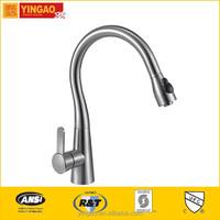C01S new design kitchen faucet, newport brass kitchen faucet
