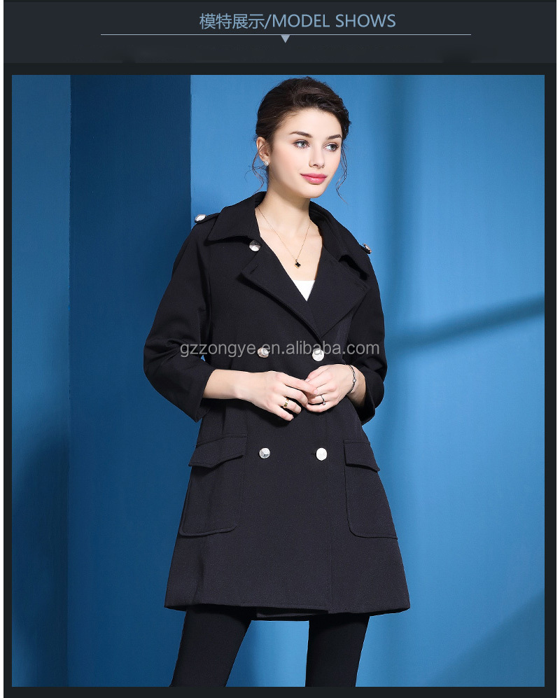 Latest Designs Spring and Autumn Lapel Casual Loose Fitting Coat With Pockets Coat OEM Supply