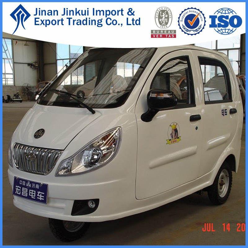 2015 enclosed electric tricycle ,china supplier