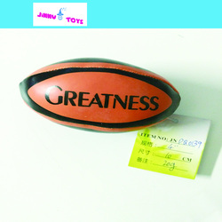 Free sample soft leather juggling ball promotional juggling ball rugby ball