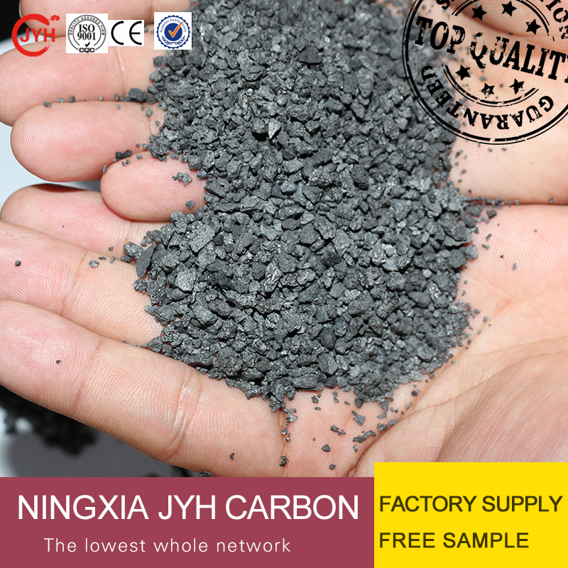 High purity low sulfur content green petroleum coke price