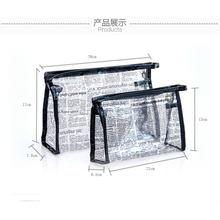 Free simple zip lock waterproof pvc cosmetic bag